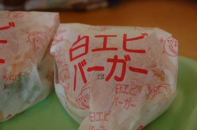 富山の思い出・食べ物編02