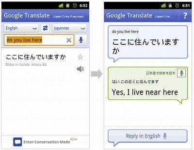 20110317translate01s.jpg
