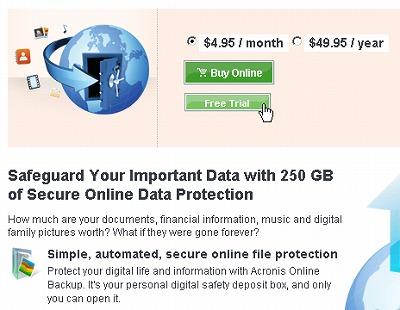250Gまでのバックアップをオンラインストレージに行えるAcronis True Image Onlineは月額480円