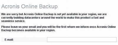 Acronis Online Backupというストレージサービスの有料版は日本でも使えるのか?02