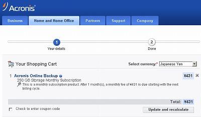 Acronis Online Backupというストレージサービスの有料版は日本でも使えるのか?03