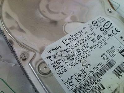 やっぱりハードディスクの事はMDSさんにお任せ01