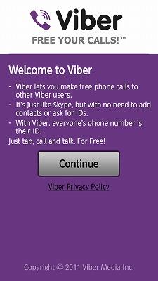 無料電話アプリ『Viber』を入れてみる01