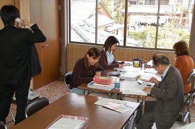 3月10日(晴)チェック班ほかフル稼働に入る。02