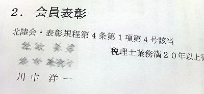 20120627022s.jpg