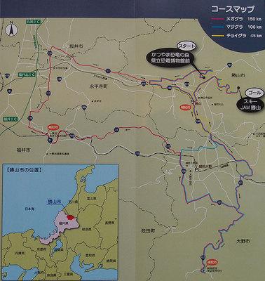グランフォンド福井2012のメガグラコースは一乗谷の方へ進むコースになった様子