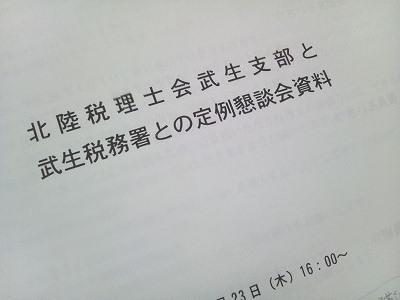 20120828s.jpg