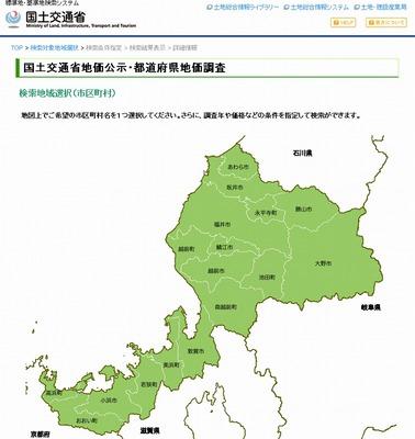 基準地価(2012)・福井県の下落率は更に縮小