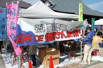 秋刀魚のわたも美味しかった誠市の『復興さんま祭』01