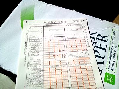 相続税の案件1つで使う紙はコピー用紙一箱分を越えるときもあります