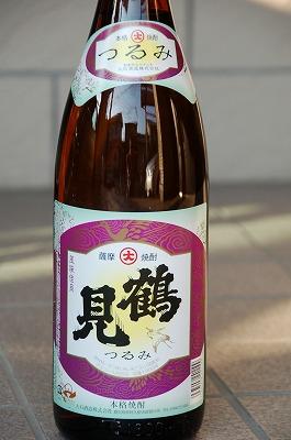 焼酎:鶴見 芋