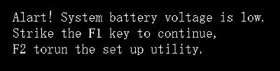エラーメッセージがデュアルディスプレイで表示されると迫力がですま。01
