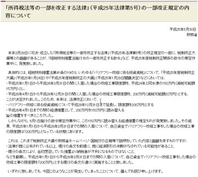 2013061302.png