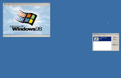 WindowsVirtualPCとVirtualPC2007は排他利用だったようです01