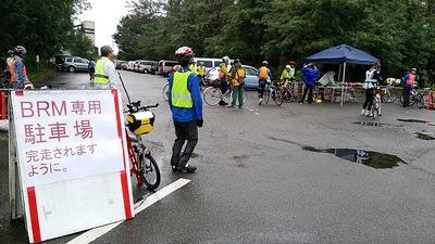 心が折れそうになったサイクリング:ブルベBRM406 鯖街道300km