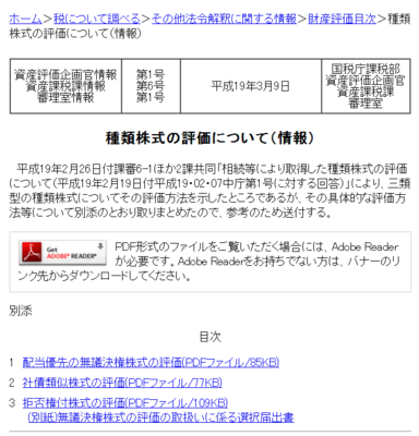20140130.png