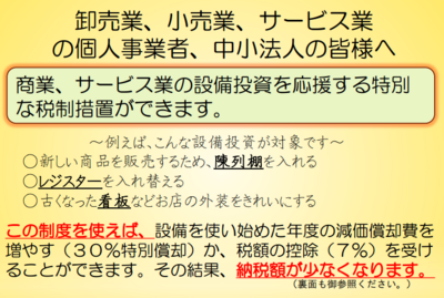 20140508.png