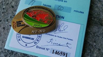 自転車で300km走った認定メダルが届く、次はいつ走られるかな?