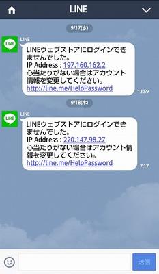 メールアドレスを変更しました、アプリ毎にアドレスは変更した方が良いですよね。