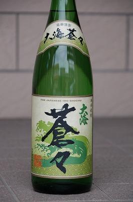 焼酎:大海蒼々(そして5年ぶりの『芋』)01