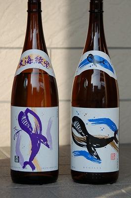 焼酎:くじらのボトル 綾紫・黒麹 新焼酎 芋