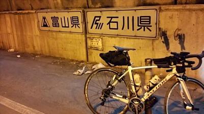 300km走るよりも大変だった200km、BRM418(近畿200km金沢)。03