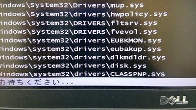CLASSPNP.SYSで起動が止まってしまうPCへの対処方法(今回の場合)