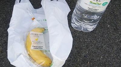 ブルベでは食事が大切だと再認識:BRM409 祝 愛知県タンデム解禁(中部300)の備忘メモ02