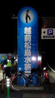 今年最後のブルベは余裕を持ってのゴール、少しは進歩出来ているのかな。:BRM1001福井の川を巡る旅300ゆるふあ04