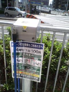 名古屋にて、珍しきもの
