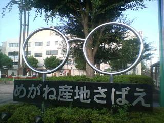 名古屋での研修はしらさぎ2号で